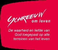 http://www.schreeuwomleven.nl/images/schreeuw_om_leven.jpg